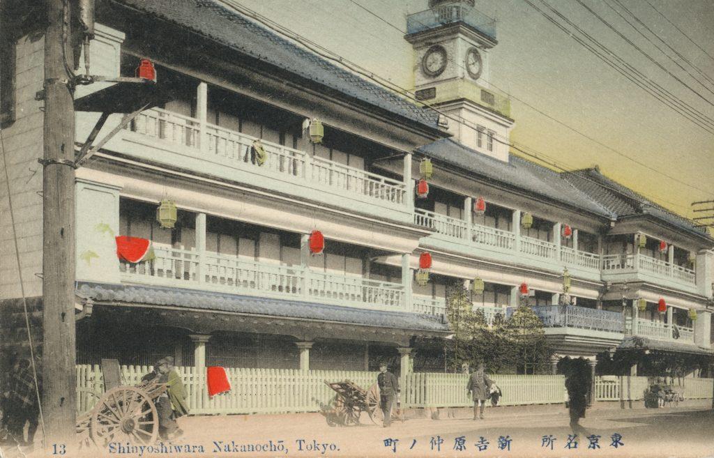 新吉原(Shin yoshiwara)