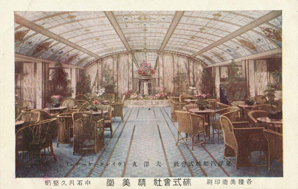 汽船のラウンジ(Lounge of a steamship)
