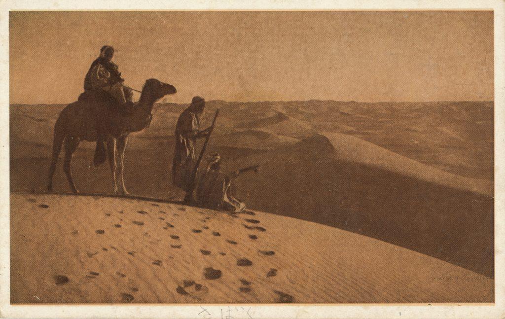 砂漠と男性、ラクダ(Desert, man and camel)