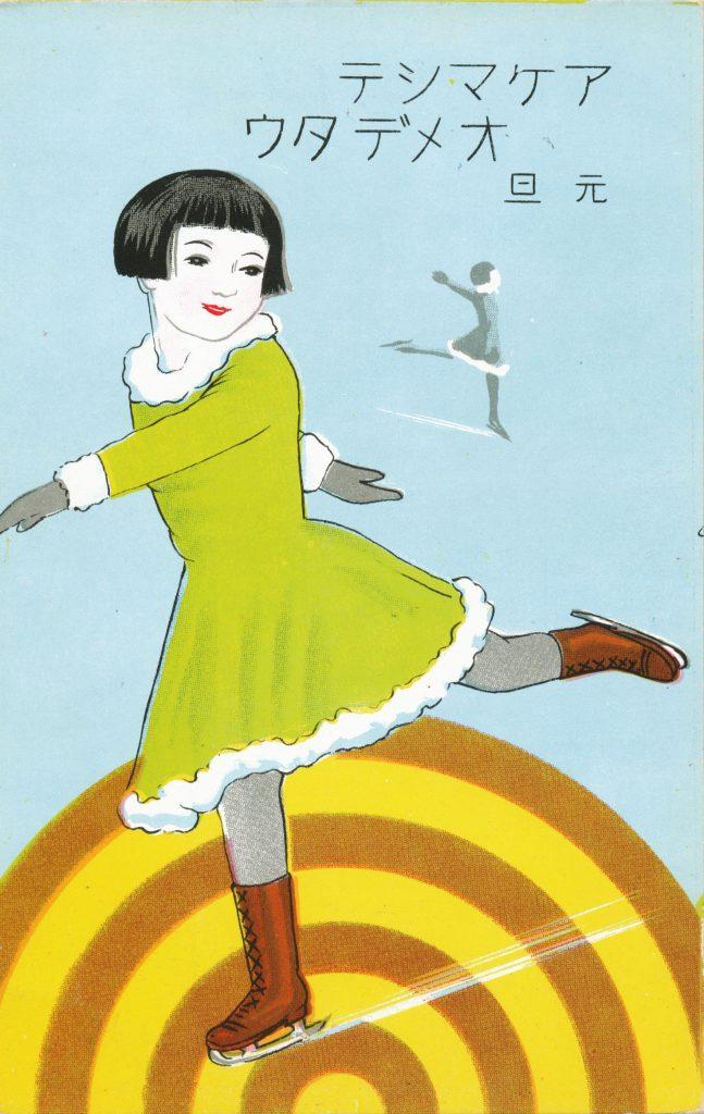 スケートをする少女(The girl who skates)