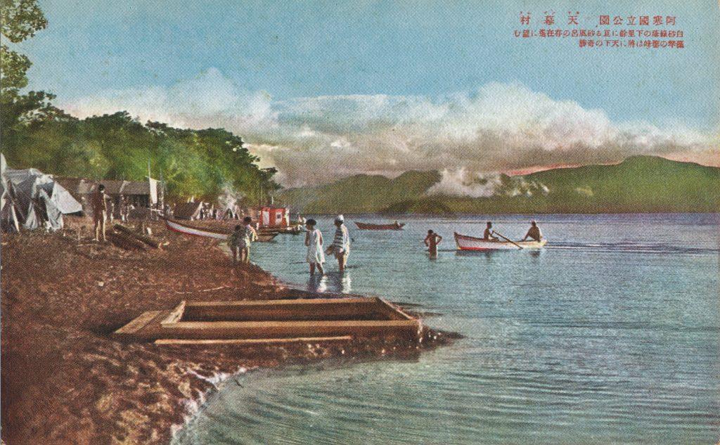 阿寒湖(Akan Lake)