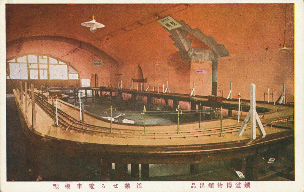 鉄道博物館(Railway museum)