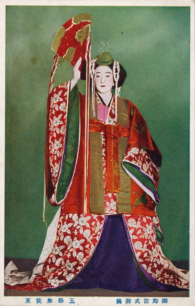 五節の舞姫(Gosechi no Maihime)