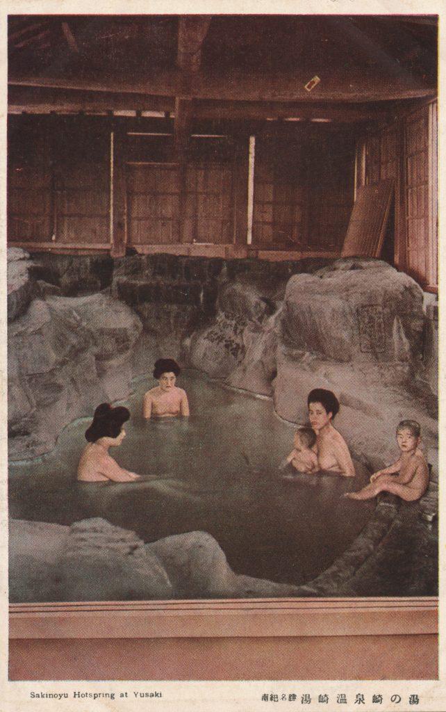温泉に浸かる女性たち (Women soak in a hot spring)