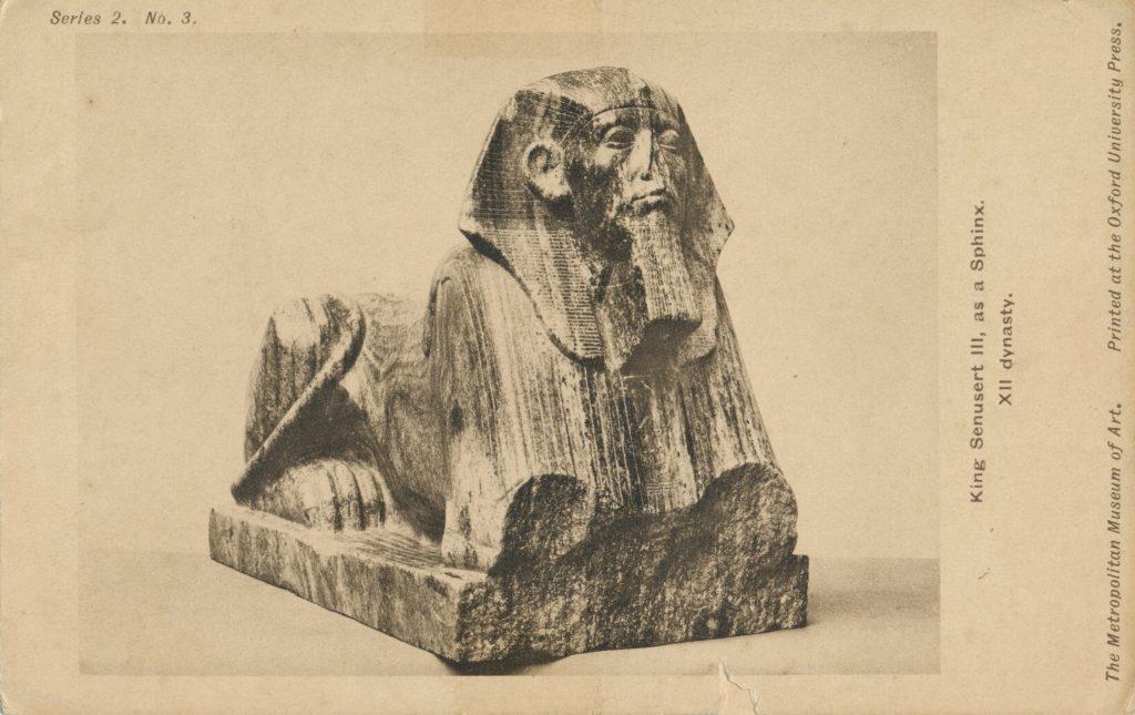 スフィンクス(Sphinx)