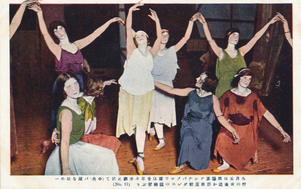 ダンスをする女性たち(Dancing ladies)