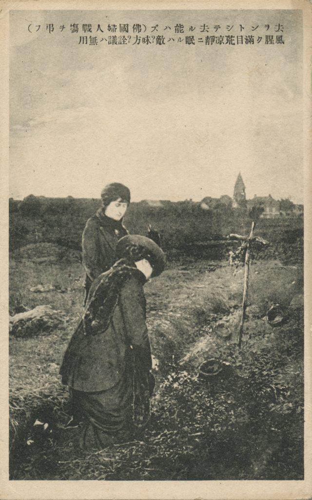 喪服姿の二人の女性(Women of the mourning dress form)