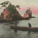 Teishijima(手石島)  – Free image Vintage postcard