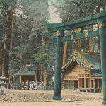 Nikko Toshogu(日光東照宮) – Free image Vintage postcard