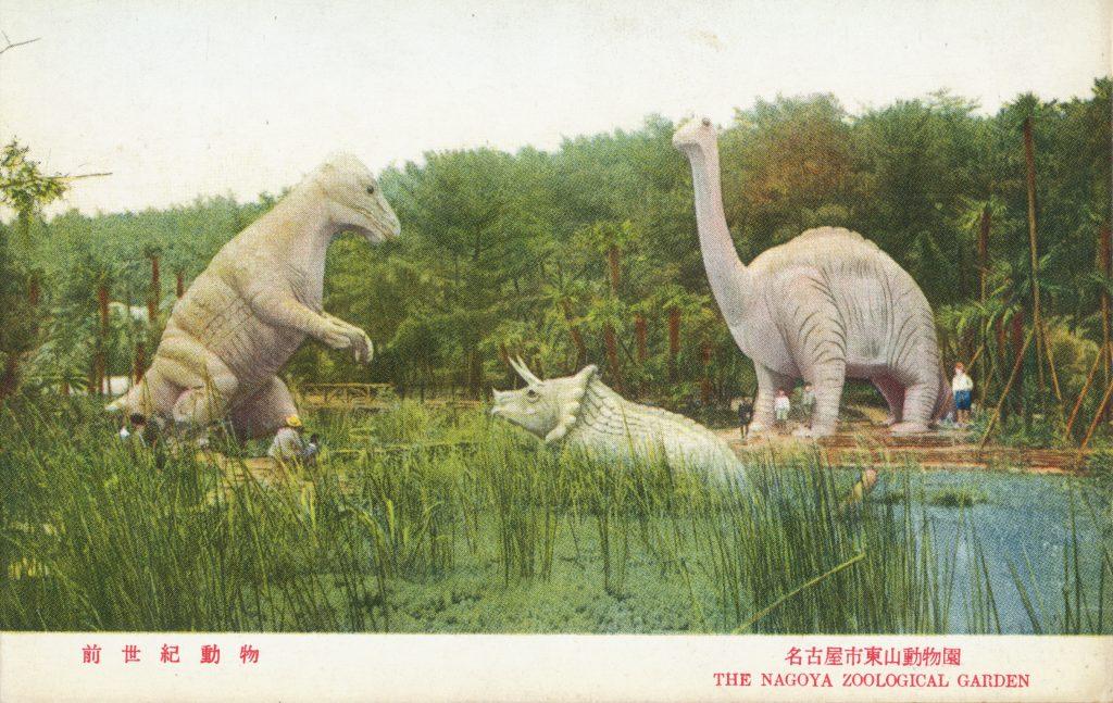 3匹の恐竜(3 dinosaurs)