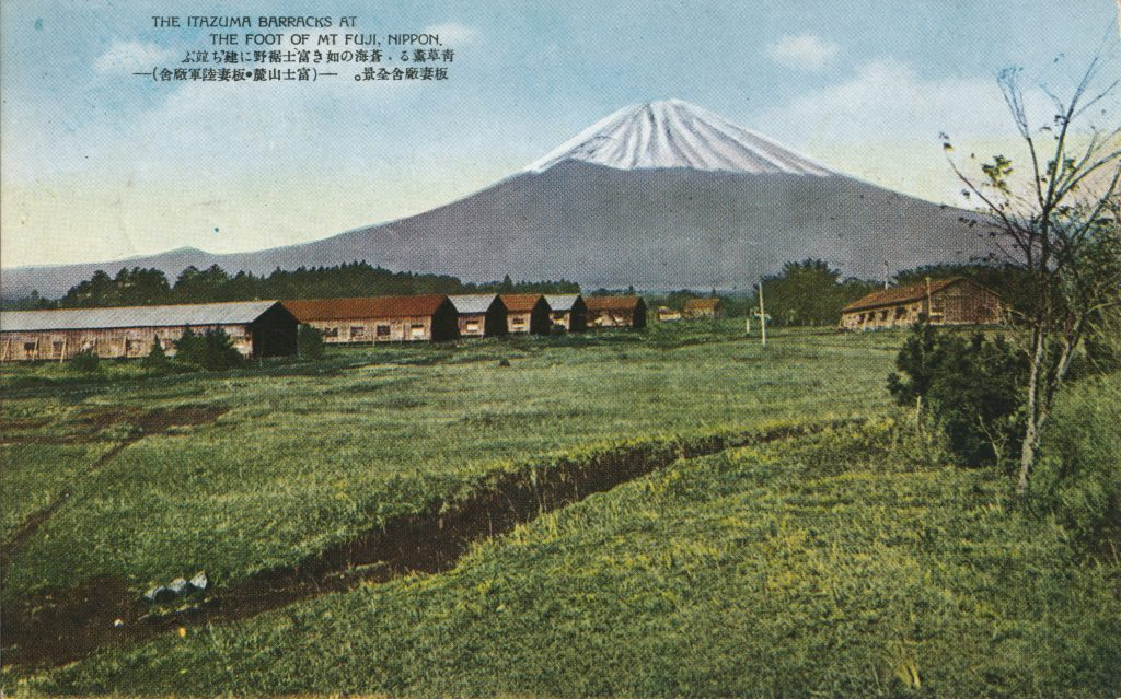富士山と陸軍駐屯地(Mt. Fuji and Japan Ground Self-Defense Force)