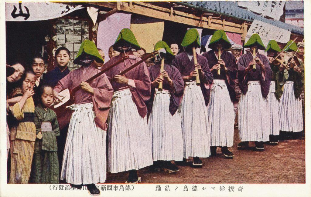 阿波踊り(Awa Dance Festival )