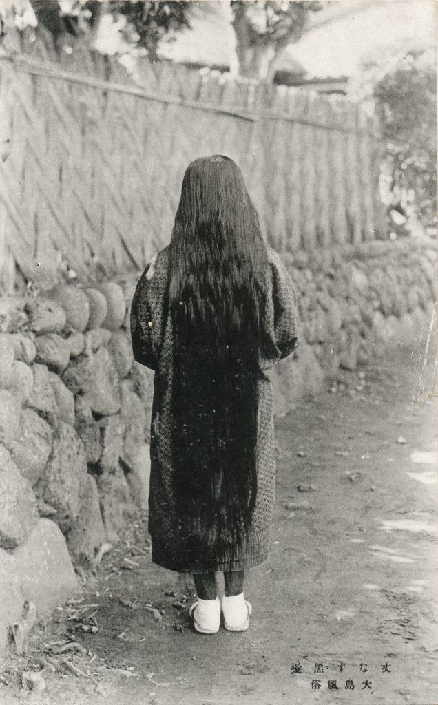 とても長い髪の少女(A girl with very long hair.)