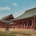 Nishihongwanji(西本願寺) – Old miniature book of Kyoto