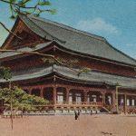 Higashi Hongan-ji Temple(東本願寺) – Old miniature book of Kyoto