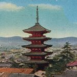 Yasaka Pagoda(八坂の塔) – Old miniature book of Kyoto