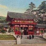 Yasaka-jinja Shrine(八坂神社) – Old miniature book of Kyoto