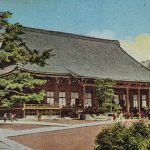 Chion-in(知恩院) – Old miniature book of Kyoto