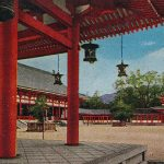 Heian Jingu Shrine(平安神宮) – Old miniature book of Kyoto