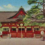 Kitano Tenmangu(北野天満宮) – Old miniature book of Kyoto