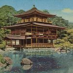 Kinkaku-ji Temple(金閣寺) – Old miniature book of Kyoto