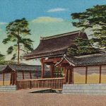 Kyoto Imperial Palace(京都御所) – Old miniature book of Kyoto