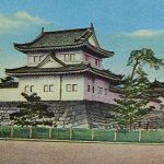 Nijo Castle(二条城) – Old miniature book of Kyoto