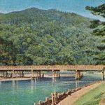 Togetsu-kyo Bridge(嵐山渡月橋) – Old miniature book of Kyoto