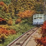 Cable car in Hieizan(比叡山ケーブルカー) – Old miniature book of Kyoto