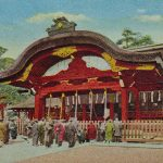 Fushimi Inari Shrine(伏見稲荷大社) – Old miniature book of Kyoto