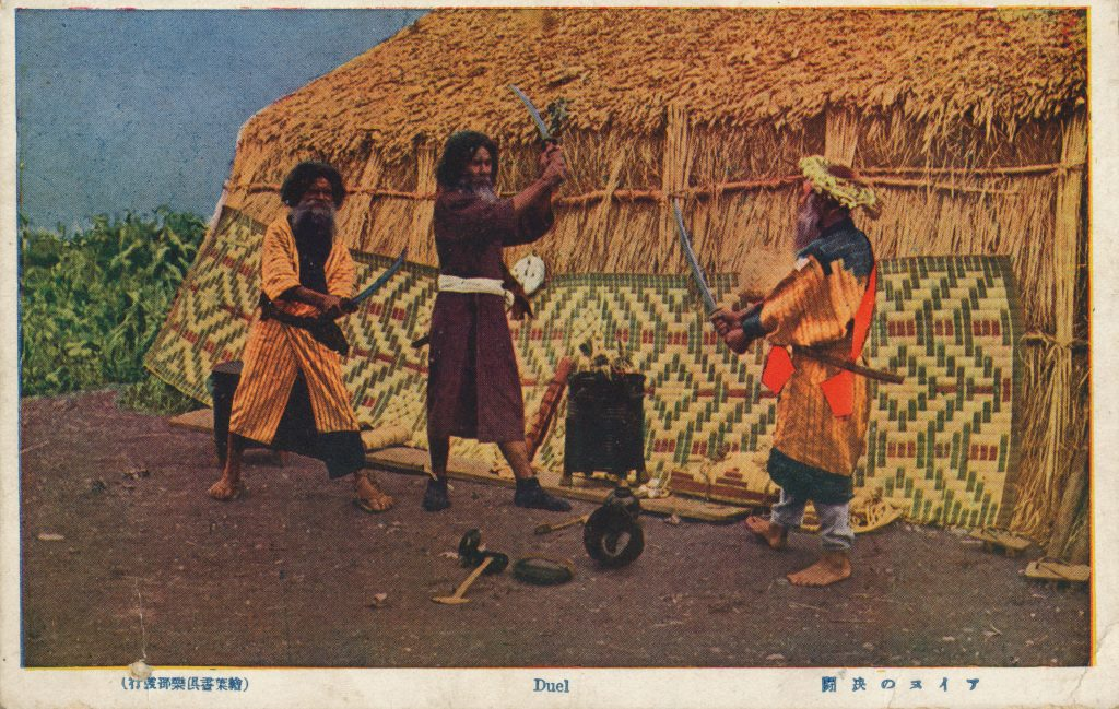 3人のアイヌ民族の男性(3 men of the Ainu)