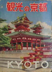 豆本の表紙(Cover of the miniature book)