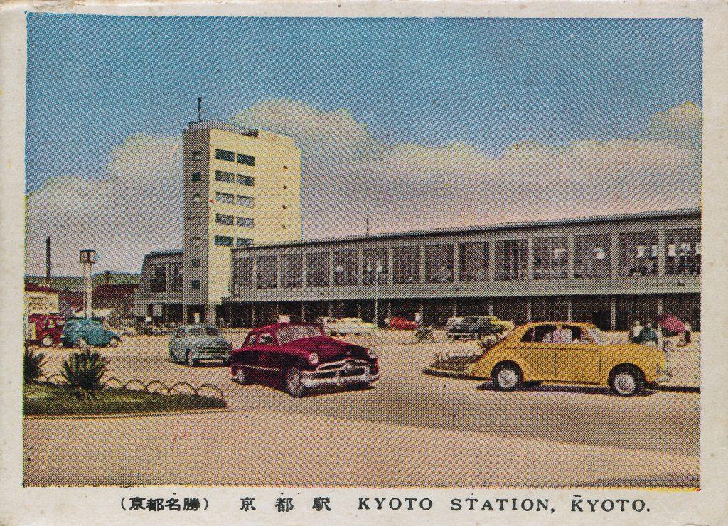 昔の京都駅(Old Kyoto station)