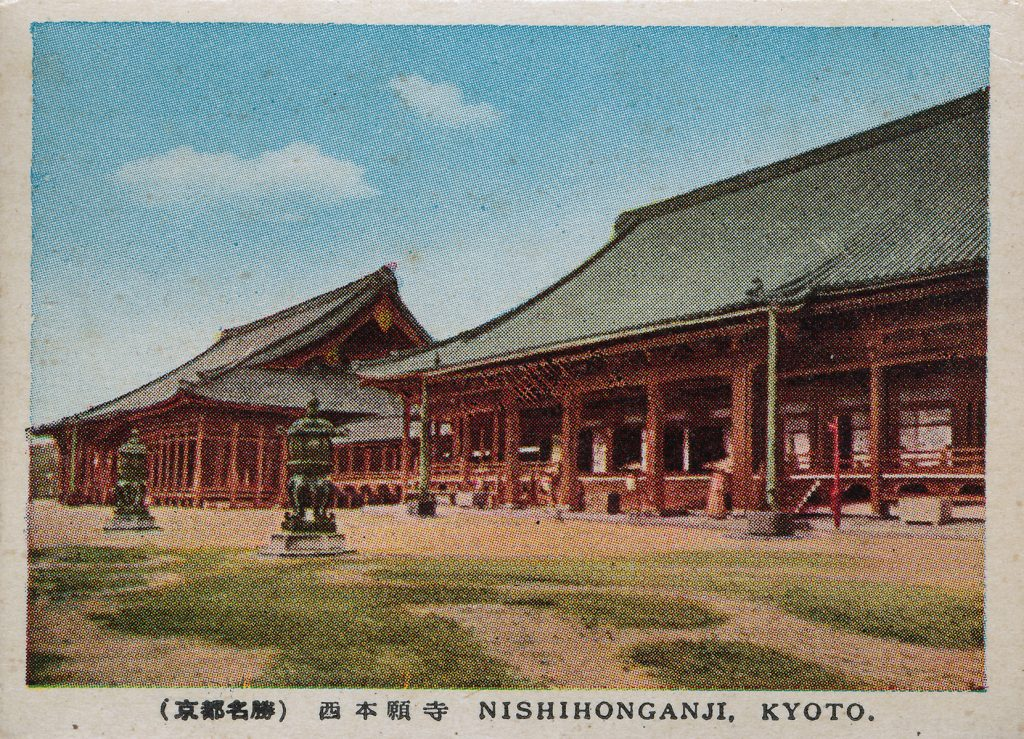 西本願寺(Nishihongwanji)