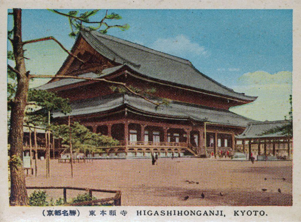 東本願寺(Higashi Hongan-ji Temple)