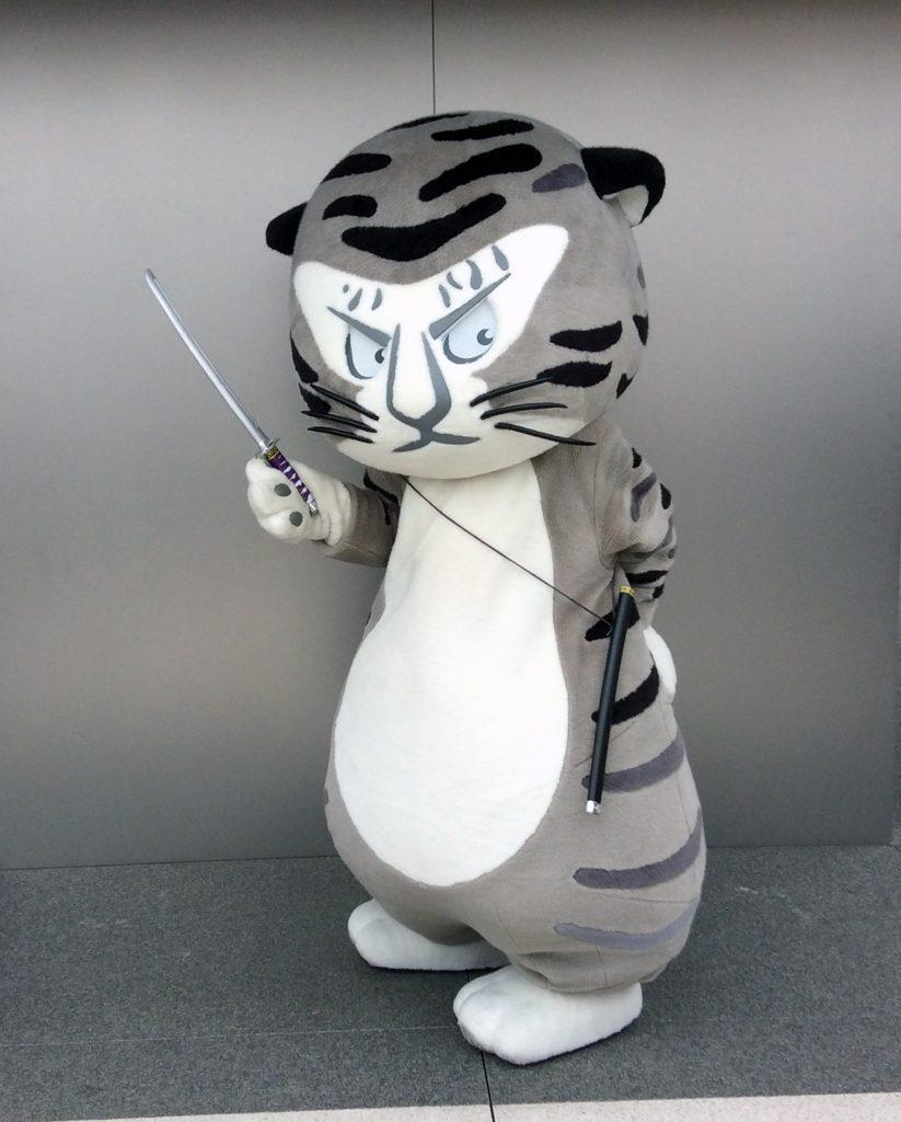 京都国立博物館のマスコット「トラりん」(Mascot in Kyoto National Museum