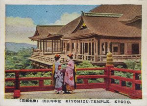 """清水寺と舞妓さん(Kiyomizu Temple and """"Maiko-san""""(apprentice geisha) )"""