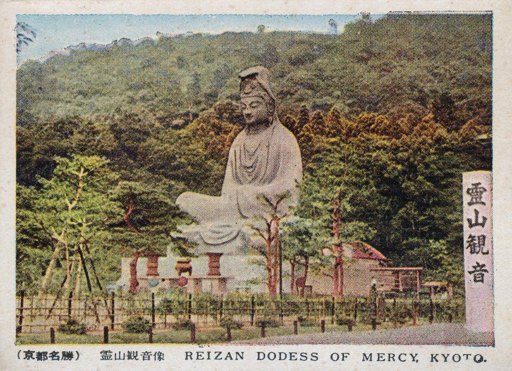 霊山観音像(Ryozen Kannon)