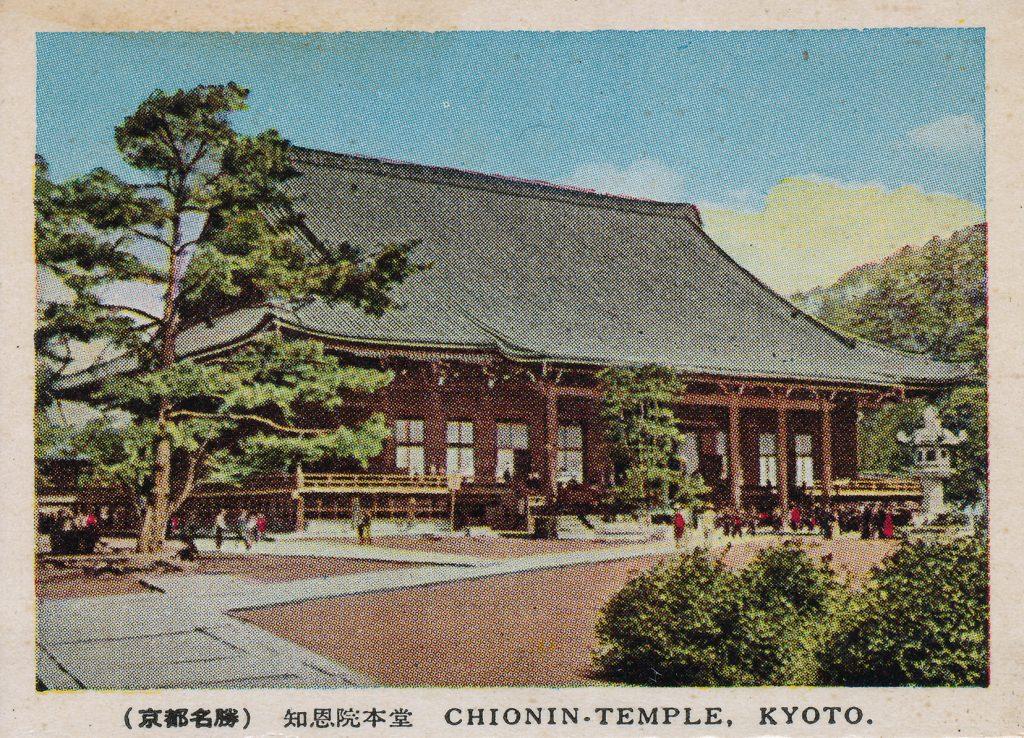 知恩院の御影堂(Mieido at Chion-in)
