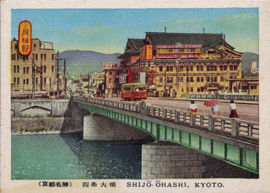 四条大橋と南座(Shijo Ohashi and Minami-za)