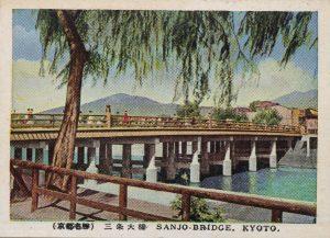 京都の三条大橋(Sanjo Ohashi in Kyoto)