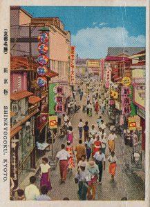 新京極通(Shinkyogokudori-street)