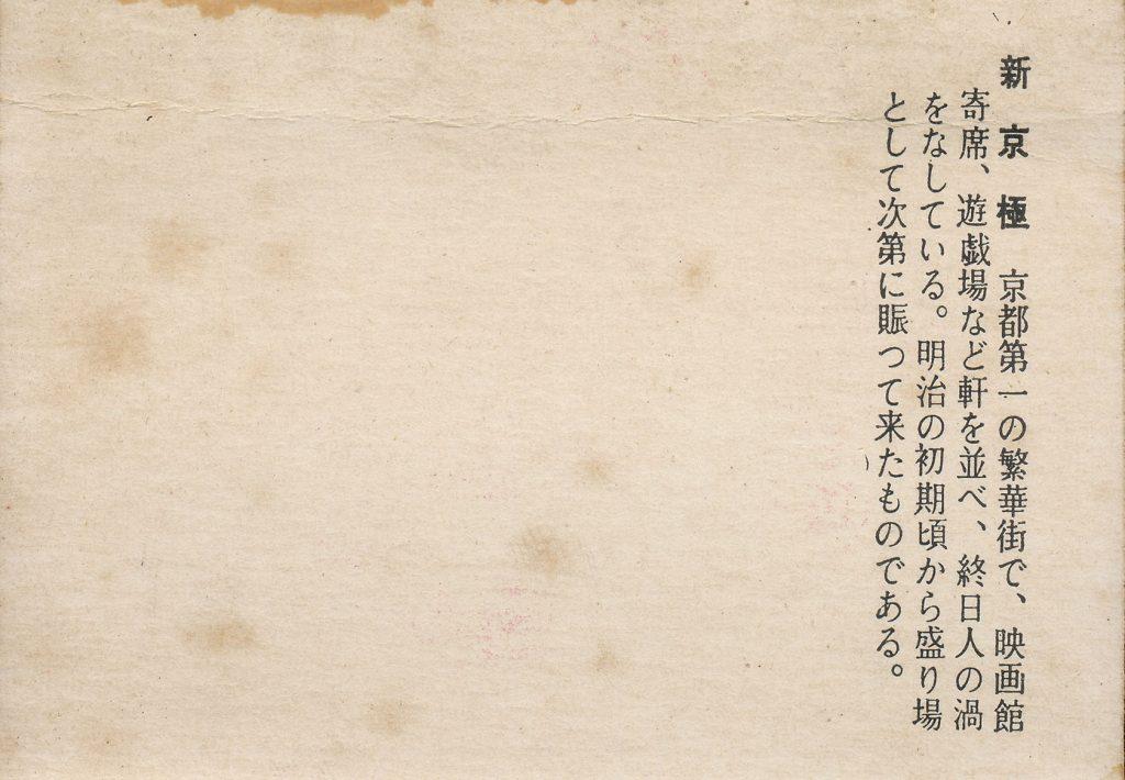 豆本の裏面(The back of the miniature book)