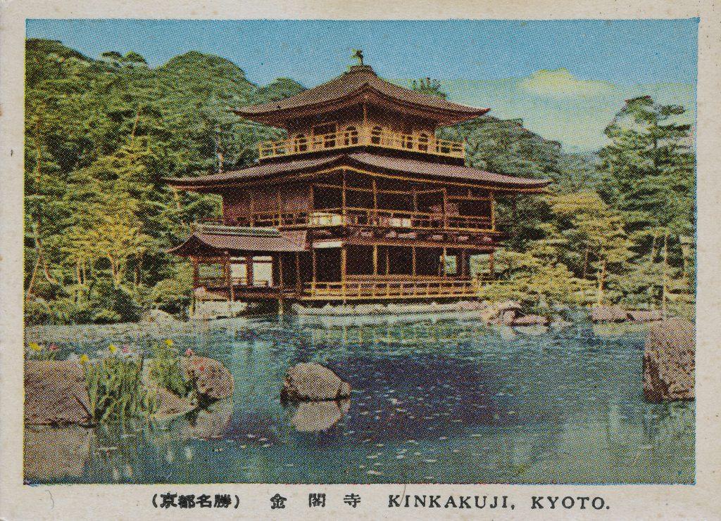 """""""金閣寺(Kinkaku-ji Temple)"""