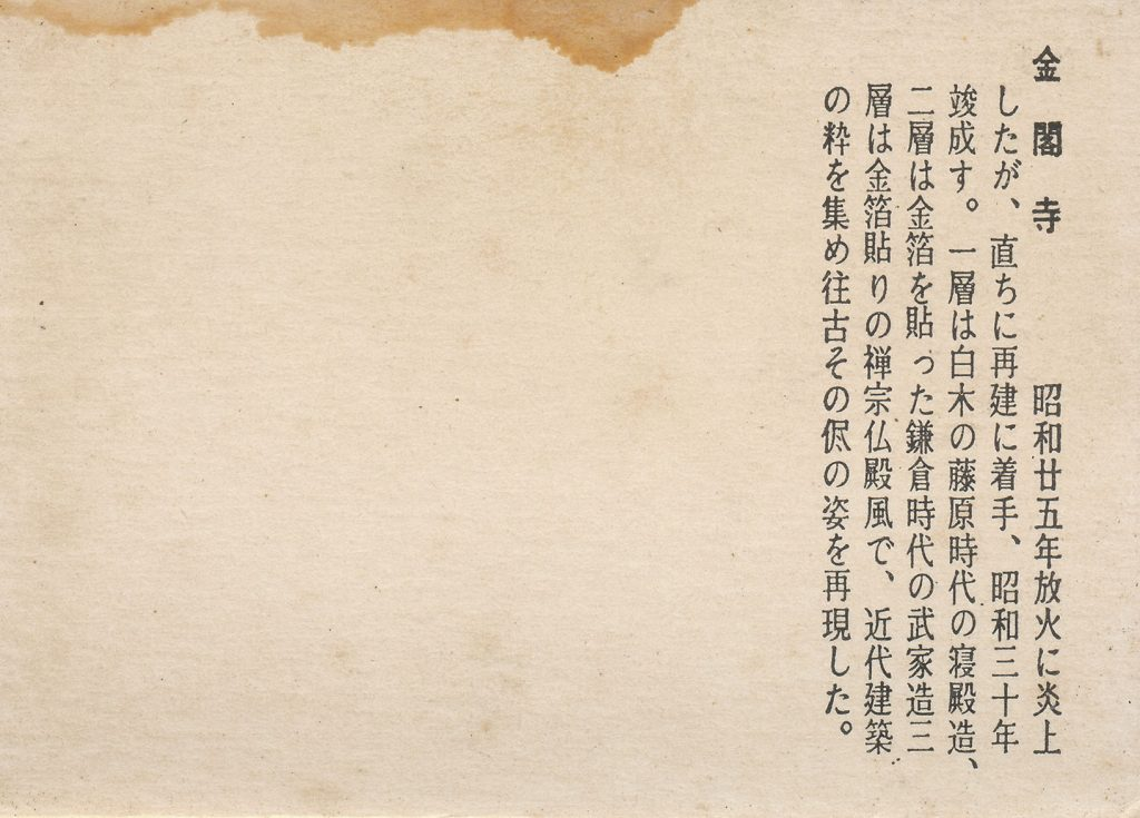 豆本の裏面(The back of the miniature book)