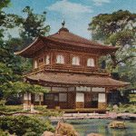 Ginkakuji(銀閣寺) – Old miniature book of Kyoto