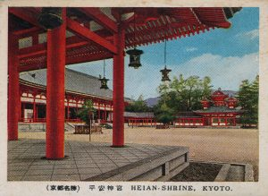 平安神宮(Heian Jingu Shrine)