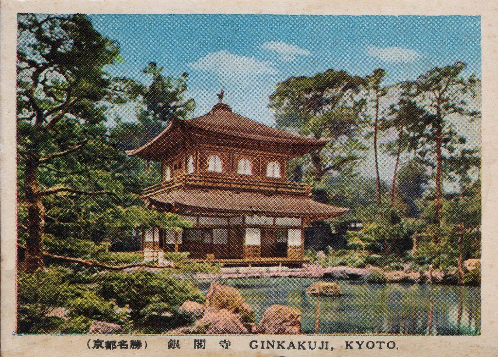 慈照寺銀閣寺の観音殿(The kannon hall at Ginkakuji)