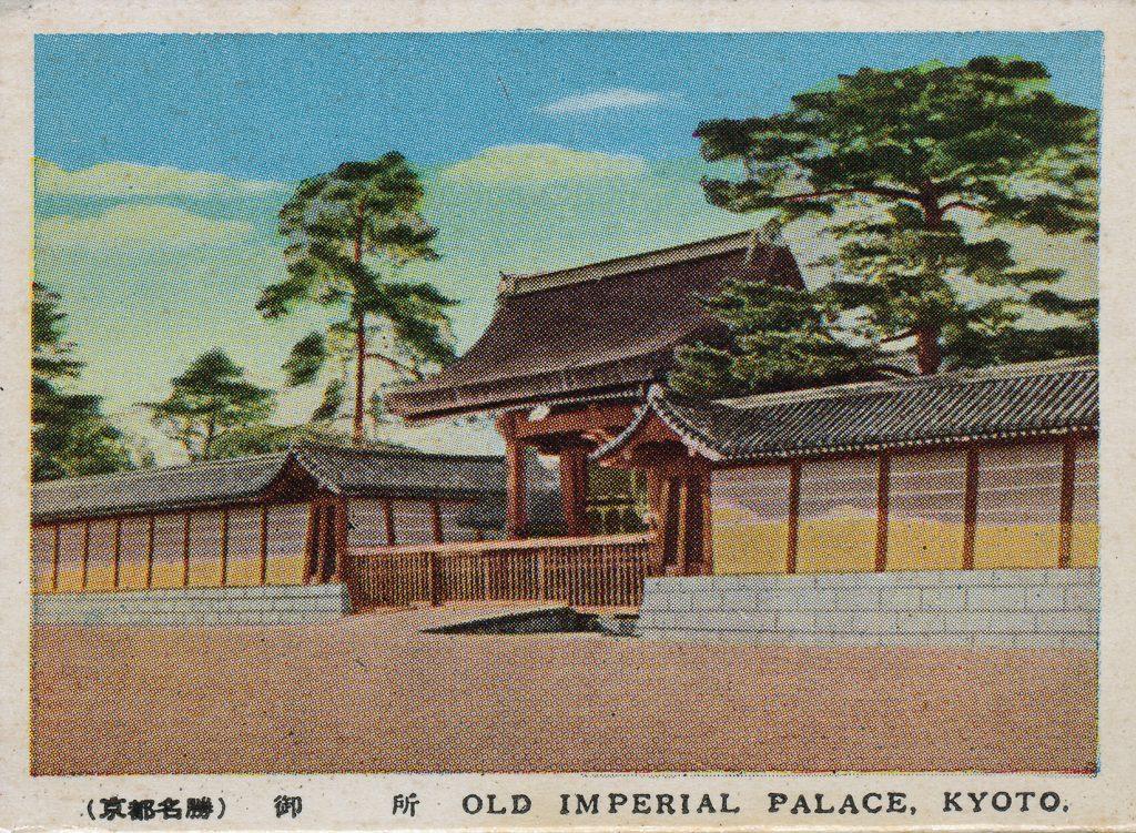 京都御所の建礼門(Kenreimon in Kyoto Imperial Palace)