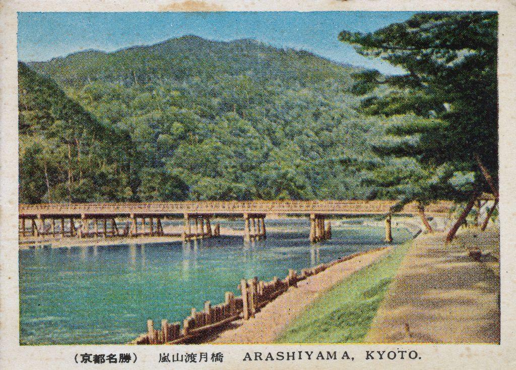 桂川に架かる渡月橋(Togetsu-kyo Bridge over the Katura River)